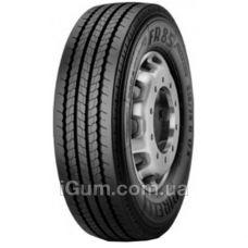 Шины Pirelli FR 85 (рулевая) 225/75 R17,5 129/127M