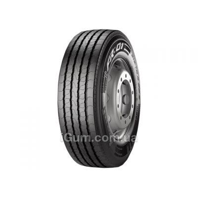 Шины Pirelli FR 01 (рулевая) 265/70 R19,5 140/138M