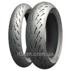 Шины Michelin Road 5 180/55 ZR17 73W
