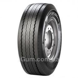 Шины Pirelli ST 01B Base (прицепная)