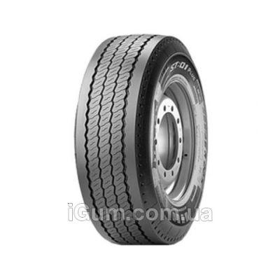 Шины Pirelli ST 01 Plus (прицепная) 385/65 R22,5 160K